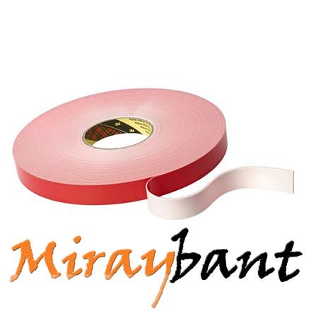 3m-VHB-miray-bant-imalatı-17